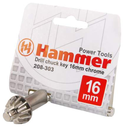 Ключ для патрона для дрели, шуруповерта Hammer 33695