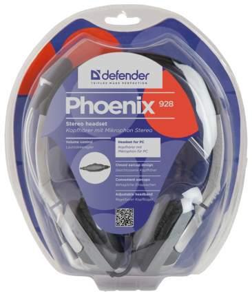 Наушники Defender Phoenix HN-928 grey