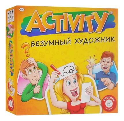 Настольная игра Piatnik Активити Безумный художник