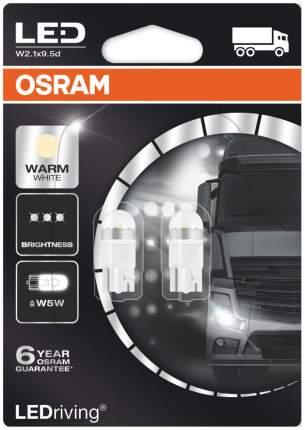 Лампа светодиодная автомобильная OSRAM Retrofit 4000K 24VW5WWarmWhite (2824WW-02B)