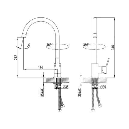 Смеситель для кухонной мойки ZENTA Celeste Z0301_R хром