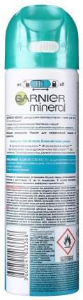 Дезодорант Garnier Mineral Ледяная свежесть 150 мл