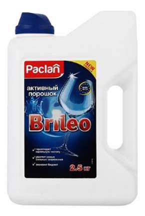 Порошок для посудомоечной машины Paclan brileo 2.5 кг