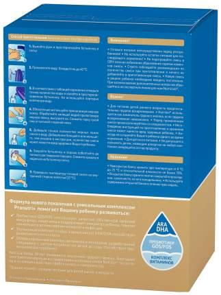 Молочная смесь 2 (от 6 до 12 мес.) Nutrilon Premium 1200 г