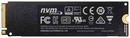 Внутренний SSD накопитель Samsung 970 EVO 1TB (MZ-V7E1T0BW)