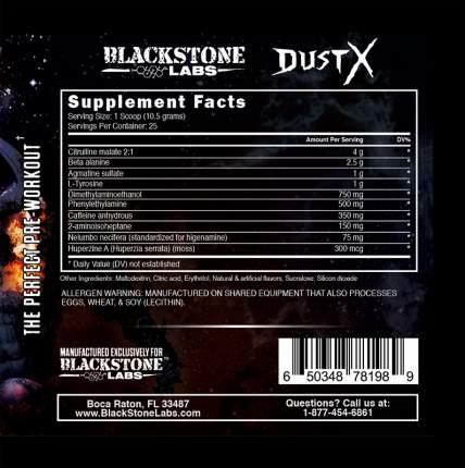 Предтренировочный комплекс BlackStone Labs Dust X 337 г Cotton Candy