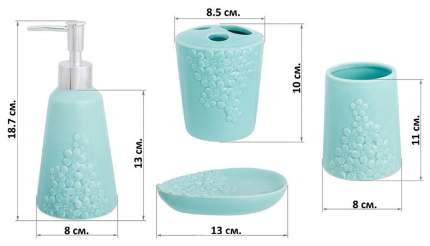 Набор для ванной Elan Gallery «Цветочки» 4 предмета Бирюзовый
