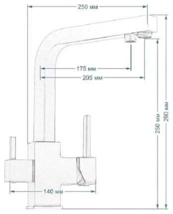 Смеситель для кухонной мойки Seaman Barcelone SSL-5391 Gun 470622 хром