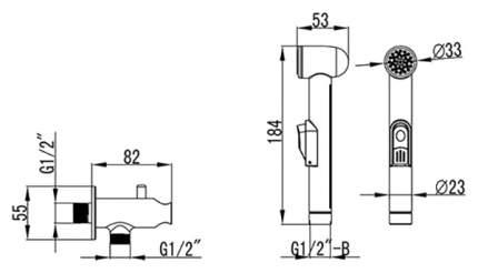 Настенный вентиль с гигиеническим душем BM 040.00, X070077