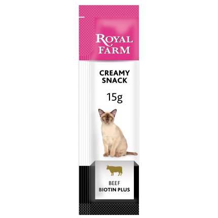 Лакомство для кошек ROYAL FARM Creamy Snack с говядиной, 7х15г