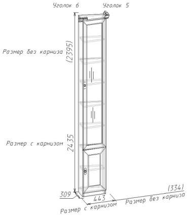 Шкаф книжный Глазов мебель Montpellier 12 GLZ_T0009387 33,4х30,9х239,5, дуб млечный