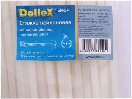 Хомут 4,8х400 100шт DolleX SN-541