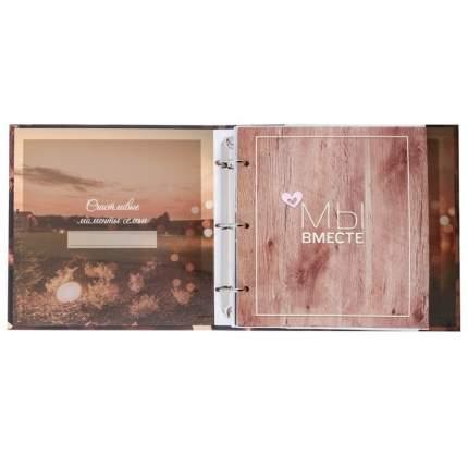 """Фотоальбом и наклейки в подарочной коробке """"Наша семейная история"""", 100 фото Sima-Land"""