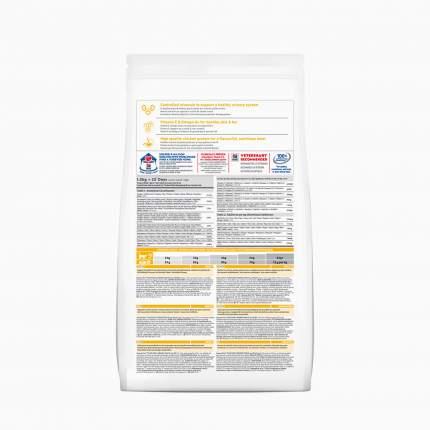 Сухой корм для кошек Hill's Science Plan Urinary Health Adult, курица, 1,5кг