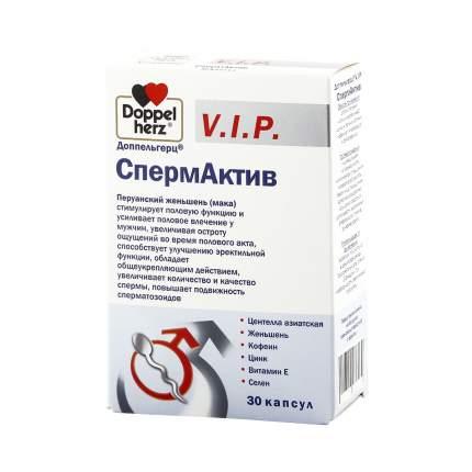 Доппельгерц V.I.P. Queisser Pharma СпермАктив 30 капсул