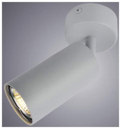 Спот Arte Lamp A3216PL-1GY gu10