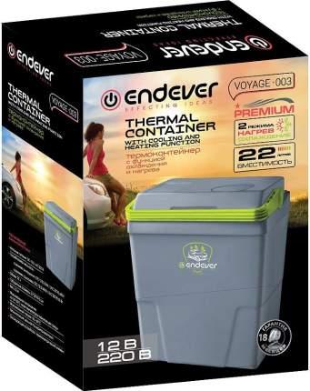 Автохолодильник Endever Voyage-003 Серый