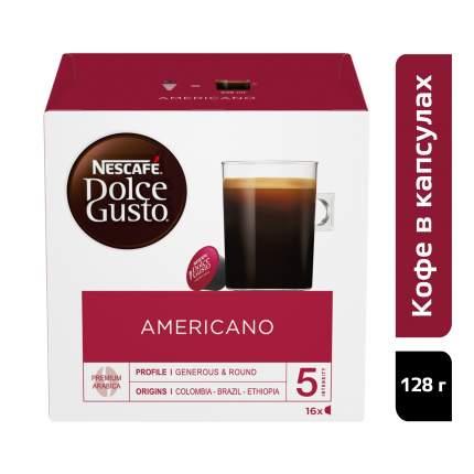 Кофе в капсулах Dolce Gusto americano 16 капсул