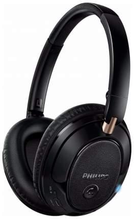 Беспроводные наушники Philips SHB7250 Black