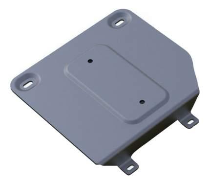 Защита РК (Раздаточной коробки) RIVAL для Audi (333.0331.1)