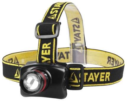 Туристический фонарь Stayer Professional черный, 3 режима
