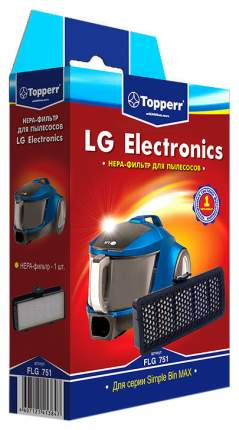 Фильтр для пылесоса Topperr FLG 751