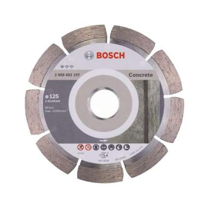 Диск отрезной алмазный Bosch Professional for Concrete 125х22.23мм 2608602197