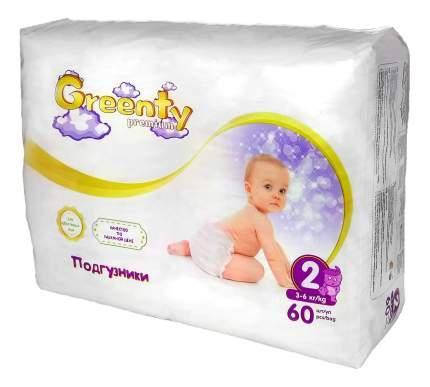 Подгузники для новорожденных GREENTY GRE-PR-2m, 60 шт.