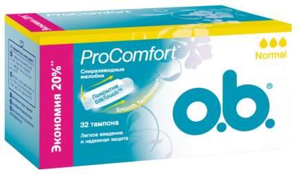 Тампоны o.b. ProComfort Normal 32шт