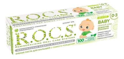Детская зубная паста R.O.C.S. Душистая ромашка 45 г