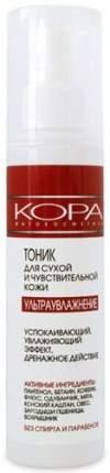 Тоник для лица КОРА Для сухой и чувствительной кожи, 150 мл