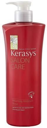 Кондиционер для волос KeraSys Salon Care Объем 470 мл