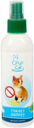 Спрей-лосьон CINDY CAT Туалет запрет 180 мл