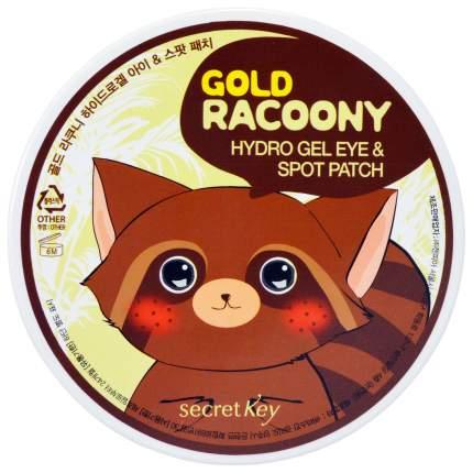 Патчи для глаз secret Key Gold Racoony Hydrogel Eye & Spot Patch 90 шт