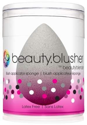 Спонж для макияжа beautyblender beauty.blusher Серый