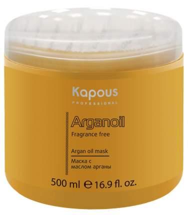Маска для волос Kapous Fragrance free Arganoil Mask 500 мл
