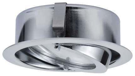 Мебельный светильник Paulmann Furniture Micro Line Dress 93525
