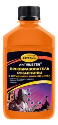 Преобразователь ржавчины с активными ионами цинка ASRTOhim AC-4692 250мл
