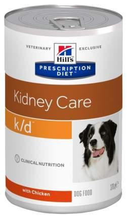 Влажный корм для собак Hill's Prescription Diet K/D Kidney Care 370 г 12 шт