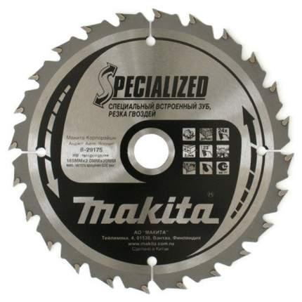 Диск Makita пильный B-29175