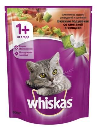 Сухой корм для кошек Whiskas, подушечки со сметаной и овощами, 8шт по 800г