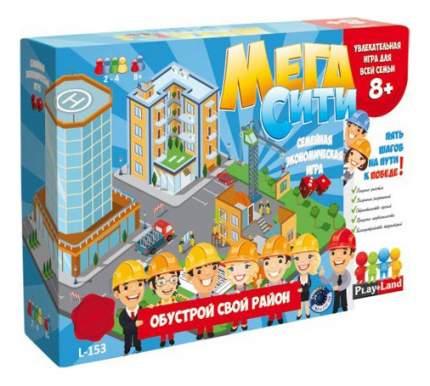 Экономическая настольная игра PlayLand Мега Сити