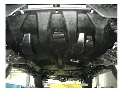 Комплект защиты АВС-Дизайн для Toyota, Lexus (24.03k)
