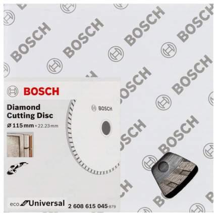 Диск алмазный отрезной Bosch ECO Univ,Turbo 115-22,23 2608615045