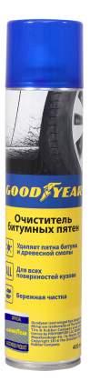 Очиститель кузова автомобиля GOODYEAR 400мл GY000703