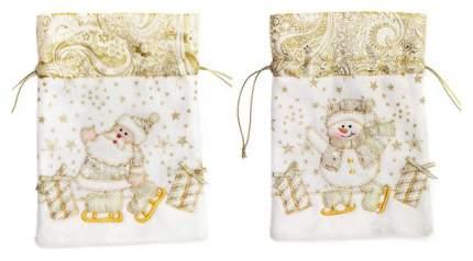 Мешок для подарков Новогодняя сказка Золотистый 18x24 см