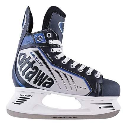 Коньки хоккейные MaxCity Ottawa, blue/white, 47 RU