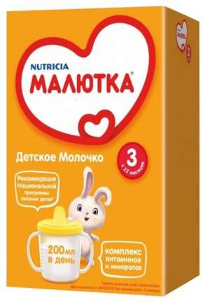 Молочная смесь 3 (от года) Малютка 600 г