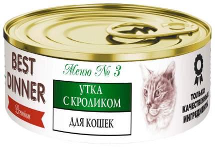 Консервы для кошек Best Dinner Premium Menu, утка, кролик, 100г