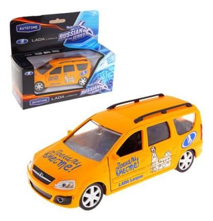 Коллекционная модель Lada largus поехали вместе Autotime 49490